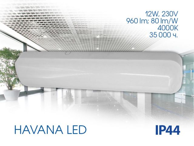 Влагозащитена плафониера HAVANA LED