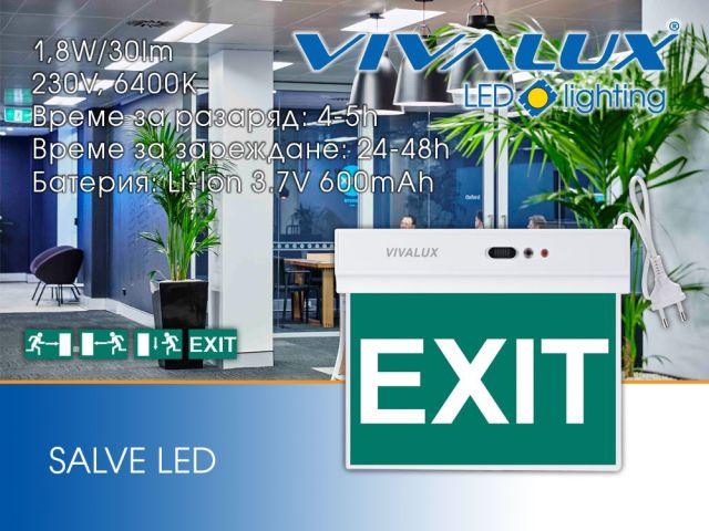 LED evacuation sign SALVE LED