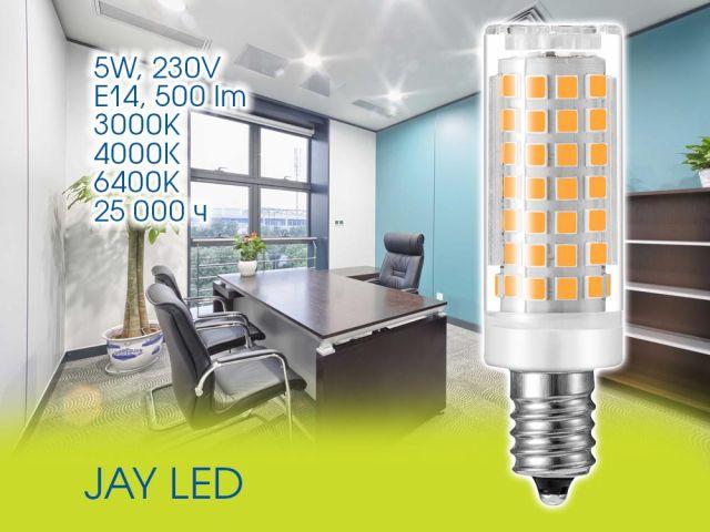 Компактни LED лампи JAY LED E14