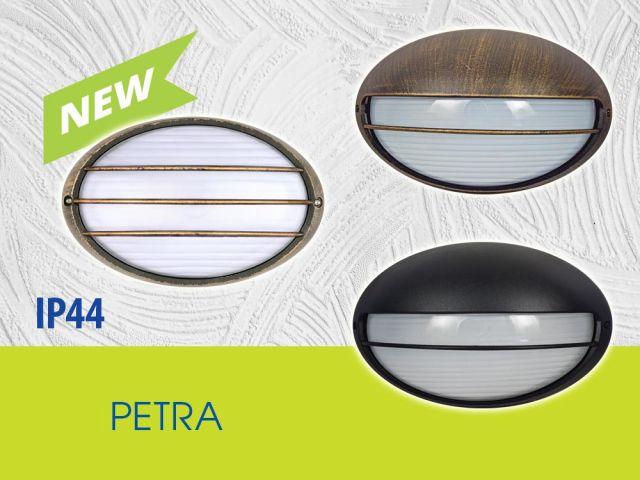 Външно осветление PETRA-2