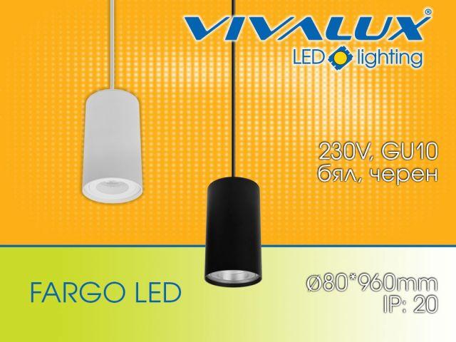 Полилеи за насочени лампи серия FARGO