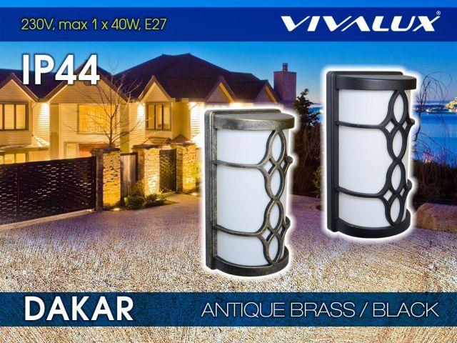 Фасадно осветление с аплик DAKAR