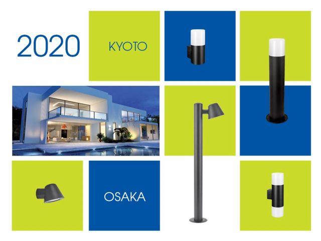 Осветление за модерната градина със сериите KYOTO и OSAKA