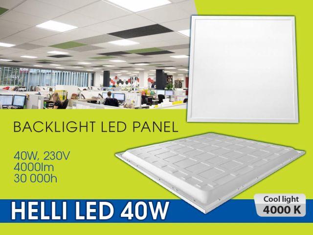 Нов тип LED панел HELLI LED 40W CL за по-качествено и икономично осветление